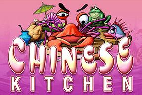 ChineseKitchen